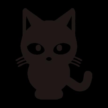 Kölyök macska autó matrica fekete #515
